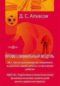 anal-lesbi-russkie-strapon