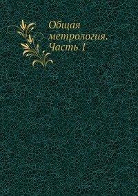 Верста википедия