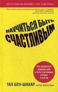 book развитие умственных способностей у младших школьников учебное пособие