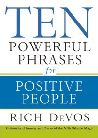 Ten powerful phrases