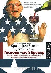 Interest - Magazine cover