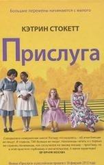Book's - Magazine cover