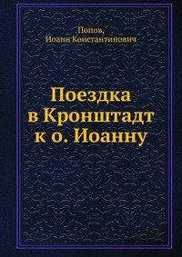 Джек Лондон. Собрание сочинений в четырнадцати томах. Том 2 Джек Лондон