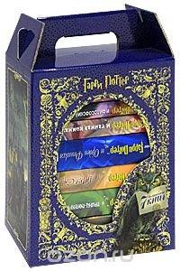 Гарри Поттер. Полная коллекция (комплект из 7 книг) + подарок
