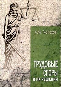 Коммерческое право: Шпаргалка | 9. Принцип свободы договора.