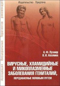 Литература по тематике