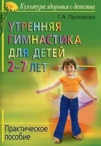 вязаные вещи зима 2011-2012