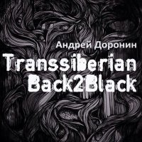 Transsiberian Back2Black