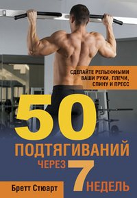 Полезное - Magazine cover