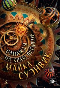 Книги - Magazine cover
