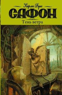 Литература - Magazine cover