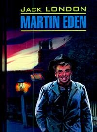 Мартин Иден, Jack London