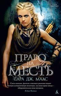 Интересные Книги - Magazine cover