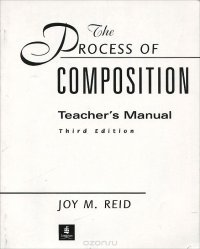 The Process of Composition: Teacher's Manual