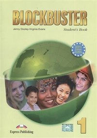 Blockbuster 1: Student's Book (+ CD-ROM)