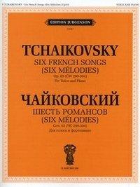 П. Чайковский. Шесть романсов. Соч. 65 (ЧС29-304). Для голоса и фортепиано