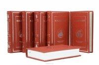И. И. Лажечников. Собрание сочинений в 6 томах (эксклюзивное подарочное издание)