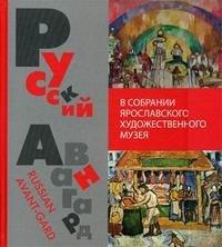 Ветер с Востока / Wind from the East, Аллан Ранну