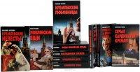 Валентина Краскова (комплект из 10 книг)