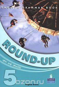 Round-Up 5. English Grammar Book. New and updated