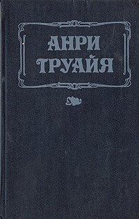 Анна Предайль. Семья Эглетьер