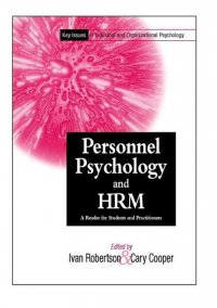 Personnel Psychology and Human Resources Management