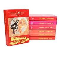 Джеймс Хэдли Чейз. Собрание сочинений в 7 томах (комплект из 7 книг)
