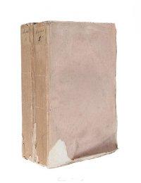 Двенадцать книг риторических наставлений Марка Фабия Квинтилиана. В 2 двух частях (комплект из 2 книг)
