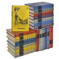 """Серия """"Библиотека приключений"""". В 20 томах (комплект из 20 книг)"""
