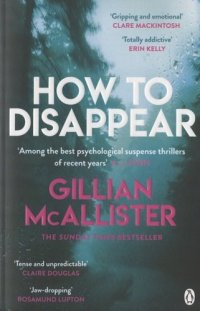 How to Disappear, G. McAllister