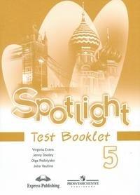 Sportlight 5: Test Booklet / Английский язык. 5 класс. Контрольные задания