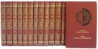 Агата Кристи. Собрание сочинений (комплект из 13 книг)