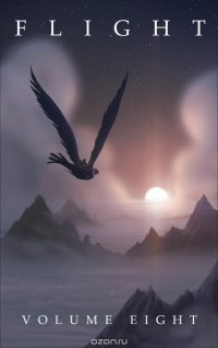 Flight: Volume 8