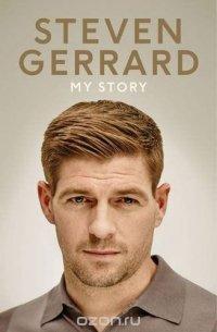 Steven Gerrard. My Story