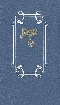 Рог: Из французской лирики в переводах Ю.Корнеева