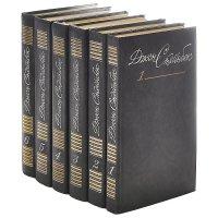 Джон Стейнбек. Собрание сочинений в 6 томах (комплект из 6 книг)