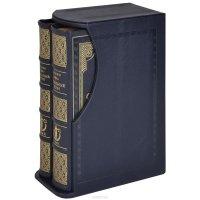 А. Ф. Кони. Судебные речи. В 2 томах (эксклюзивный подарочный комплект из 2 книг)
