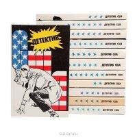 Детектив США (комплект из 12 книг)