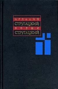 Собрание сочинений в 11 томах. Том 11. Неопубликованное. Публицистика
