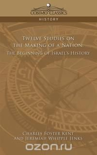 the introduction of the making of a nation
