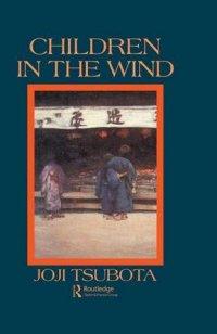 Children in the Wind