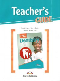 Dentistry. Teacher's Guide. Книга для учителя