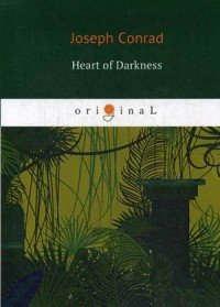 the symbolism of light and dark in heart of darkness by joseph conrad Themes and structure of heart of darkness joseph conrad throughout the text symbolism of black & white / light & dark heart of darkness as a quest after.