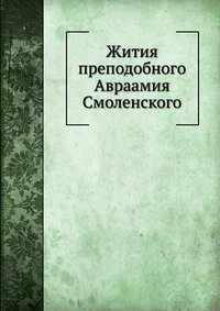 the women pioneers in russian literature