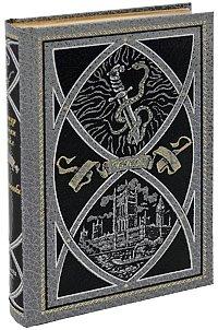 Артур Конан Дойл. Избранные сочинения. Изгнанники (подарочное издание)