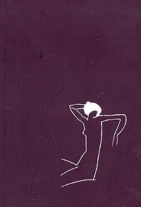Анна Ахматова. Стихотворения. Поэмы. Проза