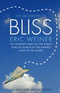 "geography of bliss essay Introduction the geography of bliss is the title given to a book written by erick weiner and published in 2009 by grand central publishing the book takes a reader through various locations in the world, from the america to india to switzerland in search of happiness, or as the author puts it, moments of ""un-unhappiness."