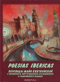 Poesias Ibericas