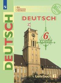 Немецкий язык. 6 кл. В 2-х ч. Ч.2. *