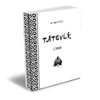 Tatevik. Стихи Натальи Грэйс